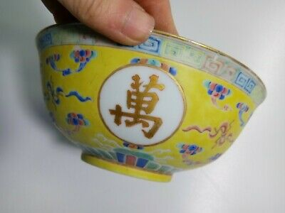 Antique Chinese Famille Rose Yellow Medaillon Porcelain Bowl Qianlong