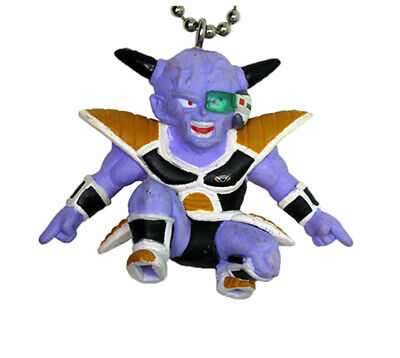 Dragon Ball Z Japan Anime Figure Keychain dbz1011 CAPTAIN GINYU GINEW