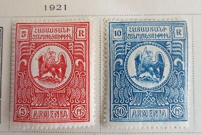 Armenia 1921 MH Never Issued for Postal Use Stamps from Quality Album
