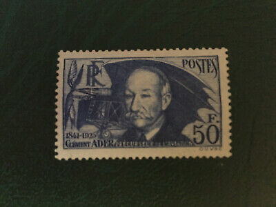 FRANCE 1938  timbre N° 398 Neuf**