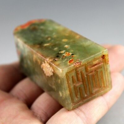 2.6'' Chinese old green red jade hand-carved ancient words Seal collect 1325