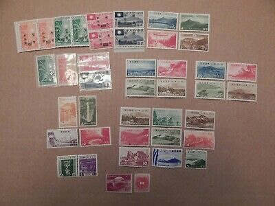 Old MNH and MH Stamps from Japan