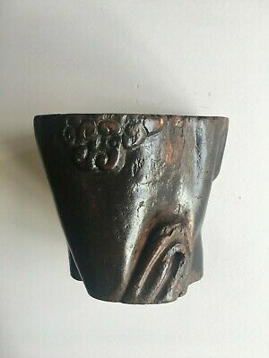 Antique Chinese Irregular Shaped Tree Root Brush Pot with Old Patina
