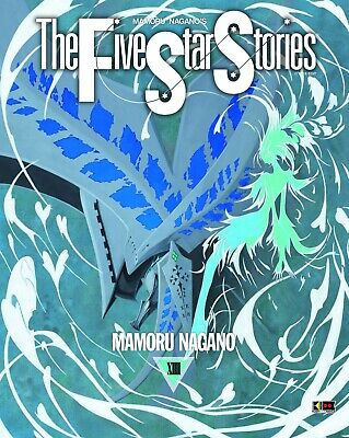 The Five Star Stories -  Vol 14