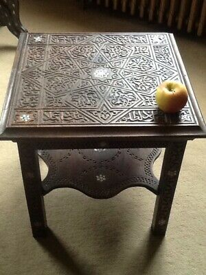 Antique C19th Islamic Carved Wood Kufic Ottoman  Square Occasional Coffee Table