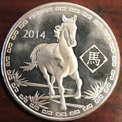 2014 Year Of The Horse 1oz Silver Round (D2:Tube)