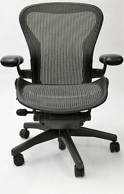 Gray Herman Miller Aeron Desk Chair - Size B w/ Bonus Gray Lumbar Support pad