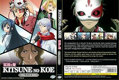 Voice of Fox (Chapter 1 - 12 End) ~ DVD ~ English Subtitle ~ Kitsune no Koe ~