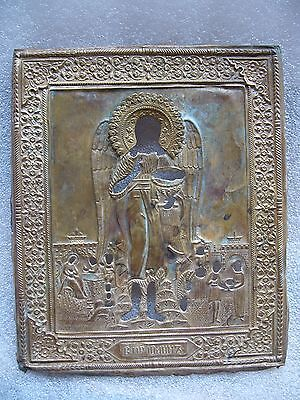 """Antique 19c Russian Orthodox Oklad for Icon """"John the Baptist in a life"""""""