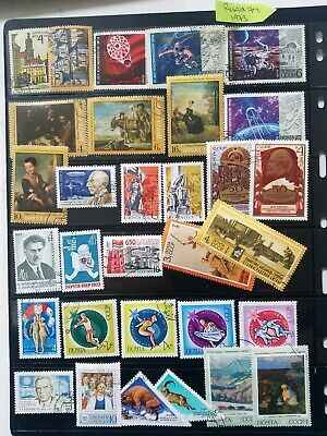 Russia stamps 74.