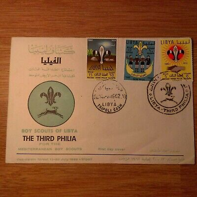 Libya postage stamp first day cover 1962 boy scouts Tripoli
