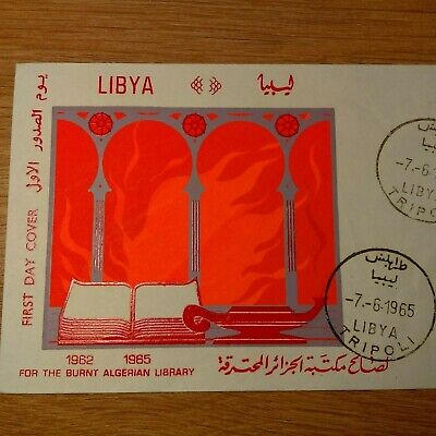 Libya postage stamp first day cover Tripoli for the burnt Algeria Library 1965