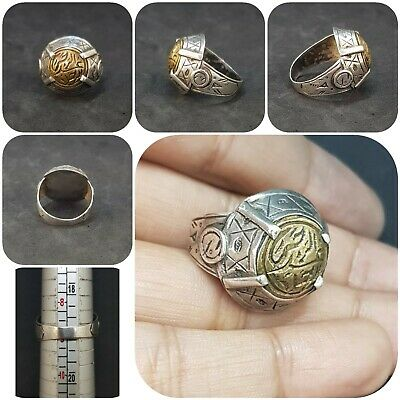 Islamic Unique solid silver and brass very beautiful old Ring # R12