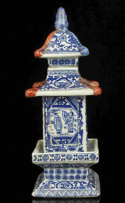 China Old Collectible Handwork Exquisite Carving Blue And White Porcelain Jars