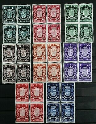 Belgium stamps 1944 Coat of Arms quarts FULL SET  j127