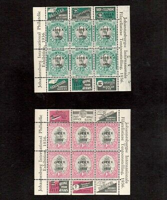 South Africa 1936 Complete Panes Of Jipex Jo'burg Exhibition Stamps With Adverts