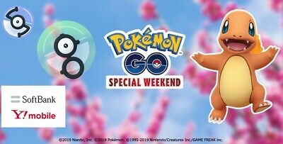 Pokemon Go Japan Softbank Special Weekend Event Ticket