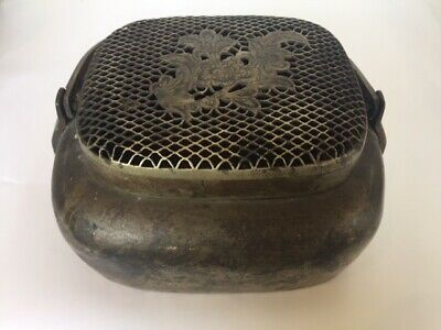 Antique Chinese Brass Hand Warmer with Peony Design Rectangular Rounded w Handle