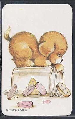 #915.283 Blank Back Swap Cards -MINT- Puppy on a cookie jar