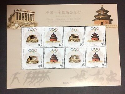 China PR Chine Cina 2004 -16 Olympic Games from Athens to Beijing Mini Pane