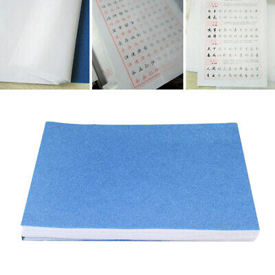 100pcs Sketch Printing Chinese Calligraphy Drawing Copybook Tracing Paper