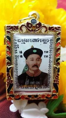 Holy Er Gor Fong Locket By AJ Meng Special For Gambling-Year 2555