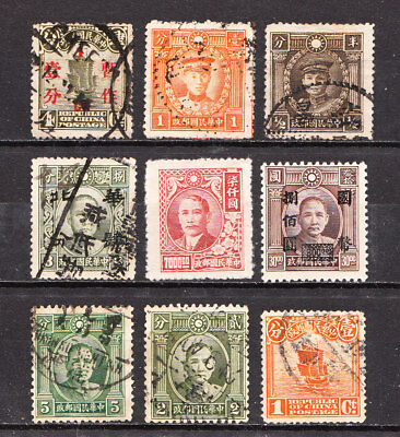 9 China Postage Stamps
