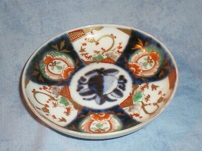 Antique Japanese Imari Bowl/Dish w/Peach in Center Hand Painted w/Gold Gilding