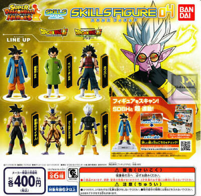 Dragon Ball Heroes Set Gashapon Skills 04 Bandai New