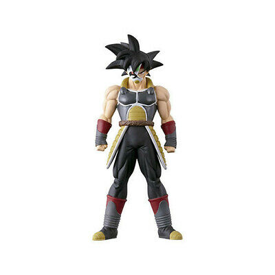 Dragon Ball Heroes Gashapon Skills 04 Kamen No Saiyajin Bandai New