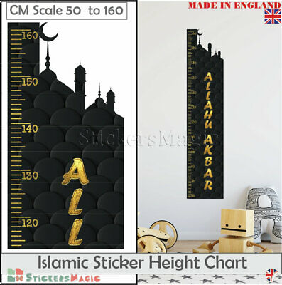 Golden Islamic Height Chart wall stickers for kids | Muslim Gifts Growth Chart