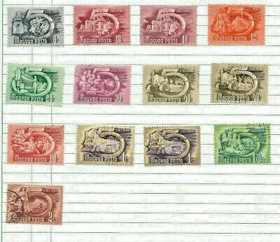 Hungary, Sheet Of Assorted Cancelled Stamps, A175, #871 - 880