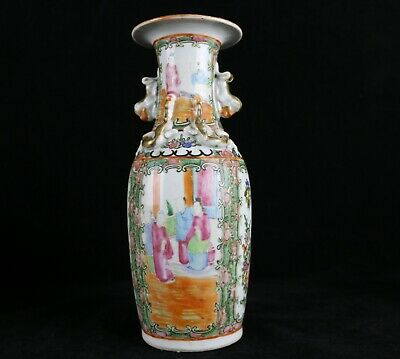 "Antique Chinese Export Canton Famille Rose Porcelain Vase 9-7/8""H Late 19c"