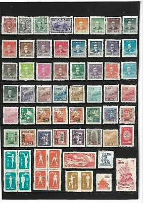 China Stamps  Unused  Old