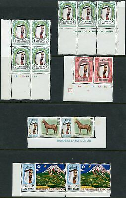Abu Dhabi 1970 Issues, Five Multiples (Four Diff), Four w/Inscription, Mint NH