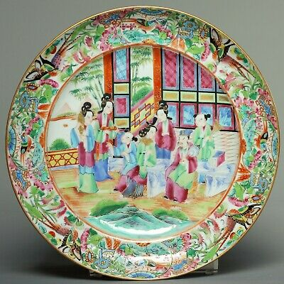 """A large chinese famille rose figural """"Canton"""" plate -  19 th century"""