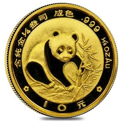 1988 1/10 oz Chinese Gold Panda 10 Yuan BU (Sealed)