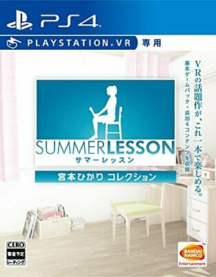 [PS4] Summer lesson: Hikari Miyamoto collection (VR only) From Japan