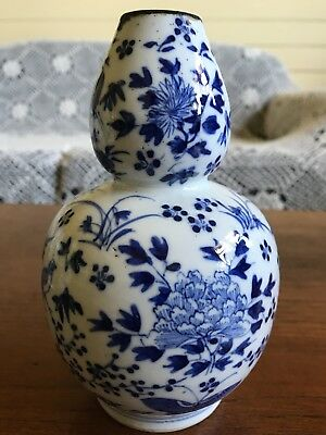 Antique Blue and White Gourd Shaped Chinese Vase Stamped To Base