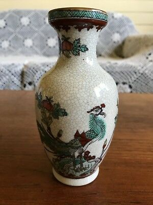 Vintage Chinese Porcelain Crackle Glaze Vase Stamped To Base
