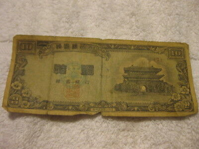 BANK OF KOREA 10 TEN HWAN BANKNOTE PAPER MONEY CURRENCY Vintage Fair Condition