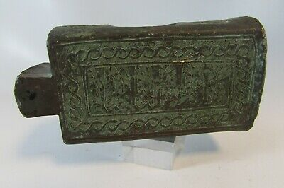 Antique Turkish Ottoman Islamic HEAVY HAMMER BRONZE ISLAMIC Decorated engravings