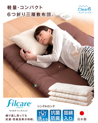 Japanese Futon Mattress Sikifuton Can be folded in six With Case Made In Japan