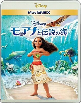 New Moana 2016 film Blu-ray DVD MovieNEX Japan F/S EMS VWAS-6492 4959241767561