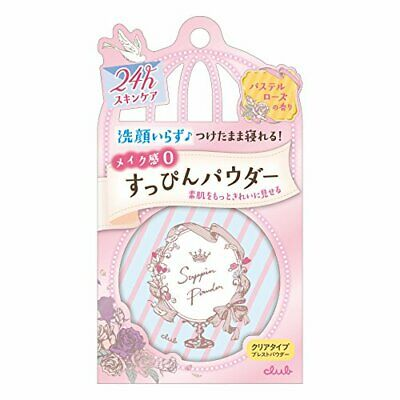 Japanese Cosmetics Club Suppin Powder 26g Natural Look Clear Type Beautiful Skin