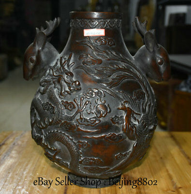 """12.8"""" Rare Marked Old China Red Copper Palace Rabbit Beast Ear Dragon Bottle Jar"""
