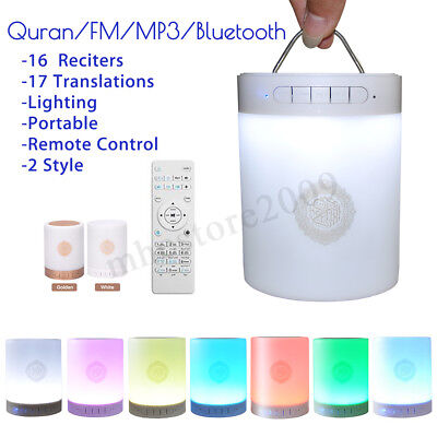 Quran Touch Lamp Speaker Islamic Portable Muslim Player W/ 8GB Memory For Gifts
