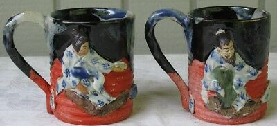 Antique? Japanese Sumida Gawa Pair Cup Mugs Signed Man Woman High Relief Pottery