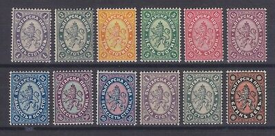 Bulgaria 1882 - 1887 Mnh Lion Issues • Bulgarien • Bulgarie