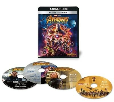 New Avengers Infinity War 4K ULTRA HD+3D+Blu-ray+MovieNEX Limited Edition Japan